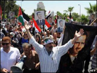 Maandamano Syria