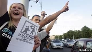 Протесты белорусов против повышения цен на бензин