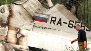 Обломки Ту-134, потерпевшего катастрофу в Карелии 21 июня 2011 г.
