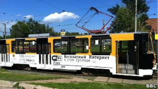 Ульяновский трамвай