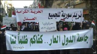 Протест у Сирії, архівне фото з мобільного телефона
