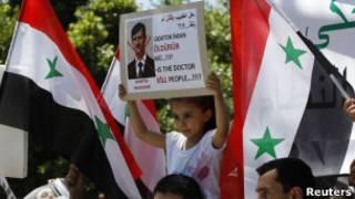 Демонстранты сирийской оппозиции в Стамбуле