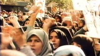 تظاهرات گروه های سیاسی