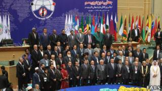 مراسم گشایش کنفرانس امنیتی تهران