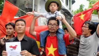 越南反華遊行