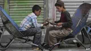 افغان ماشومان