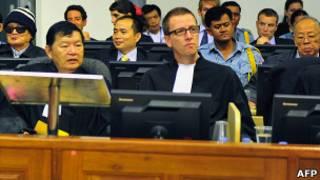"""Зал суда над лидерами """"красных кхмеров"""""""