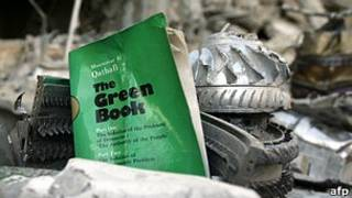 """Зеленая книга"" Каддафи"