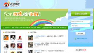 Página inicial do Weibo, o 'Twitter' chinês