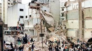 انفجار هفت تیر