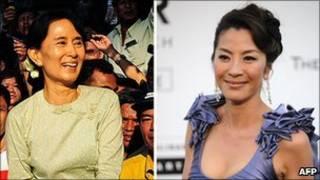 Dương Tử Quỳnh vào vai Aung San Suu Kyi trong bộ phim 'The Lady' sắp ra