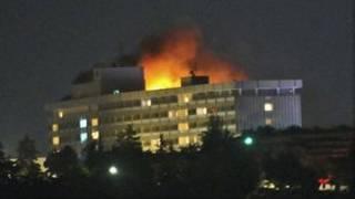 حمله به هتل انتر کانتیننتال