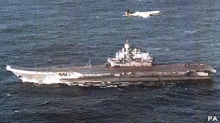"""Российский авианосец """"Адмирал Кузнецов"""""""
