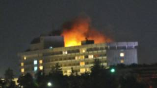 حمله طالبان به هتل انترکاننتال کابل