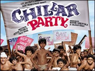 फ़िल्म चिल्लर पार्टी का पोस्टर