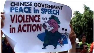 Hình ảnh biểu tình chống Trung Quốc ở Việt Nam