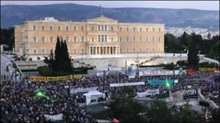 ग्रीस की संसद