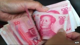 Yuan (AFP)