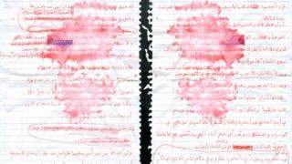 tulisan osama bin laden