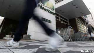 Loja do Pão de Açúcar em SP (Reuters)