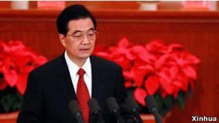 الرئيس الصيني هو جينتاو