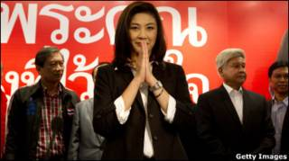 Bà Yingluck Shinawatra tại đại bản doanh Đảng Pheu Thai