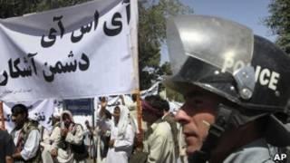تظاهرات ضد پاکستان در کابل