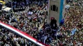 Manifestação contra Assad em Hama/AFP