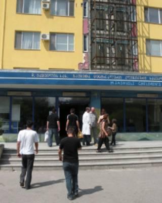 Детская больница имени Мурмана Иашвили