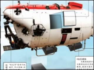 Tàu Giao Long - hình từ trang Jinghua.cn