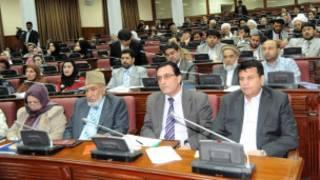 مجلس نمایندگان افغانستان (عکس از سایت مجلس)