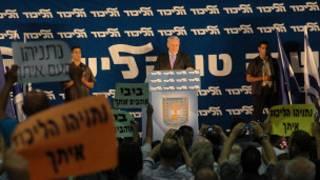 Премьер-министр Израиля Биньямин Нетаньяху на трибуне