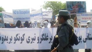 تظاهرات جلال آباد