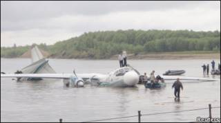 аварія літака Ан-24