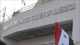 ساختمان سفارت آمریکا در دمشق