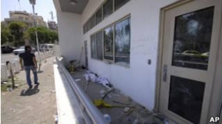 Embaixada americana após ataque. em Damasco.