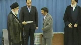 مراسم تنفیذ حکم ریاست جمهوری محمود احمدینژاد