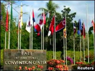 ASEAN ထိပ်သီးစည်းဝေးပွဲ