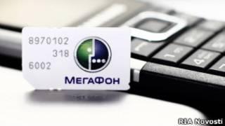 "Карточка SIM компании ""Мегафон"""