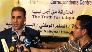 Мусса Ибрагим, представитель правительства Ливии