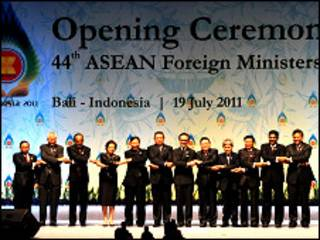 ASEAN နိုင်ငံခြားရေး ဝန်ကြီးများ အစည်းအဝေး