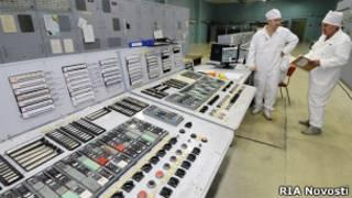 Предприятие атомной отрасли