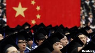 Cerimônia de formatura em universidade chinesa, no inicio de julho (Reuters)