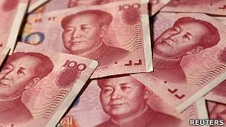 人民幣鈔票(資料圖片)