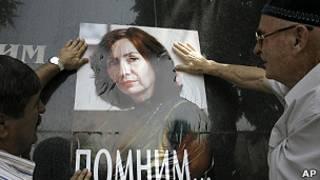 постер с изображением Эстемировой