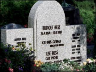 रूडोल्फ़ हेस की क़ब्र
