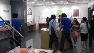 Cửa hàng Apple giả