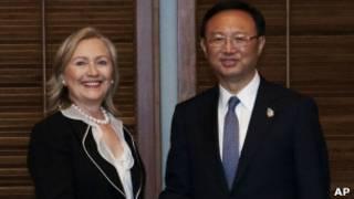 Clinton tham dự Asean ở Bali, Indonesia