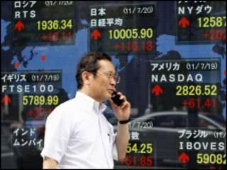 एशियन बाज़ार (फ़ाईल फ़ोटो)