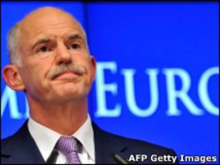 Fira ministan Girka, Goerge Papandreou